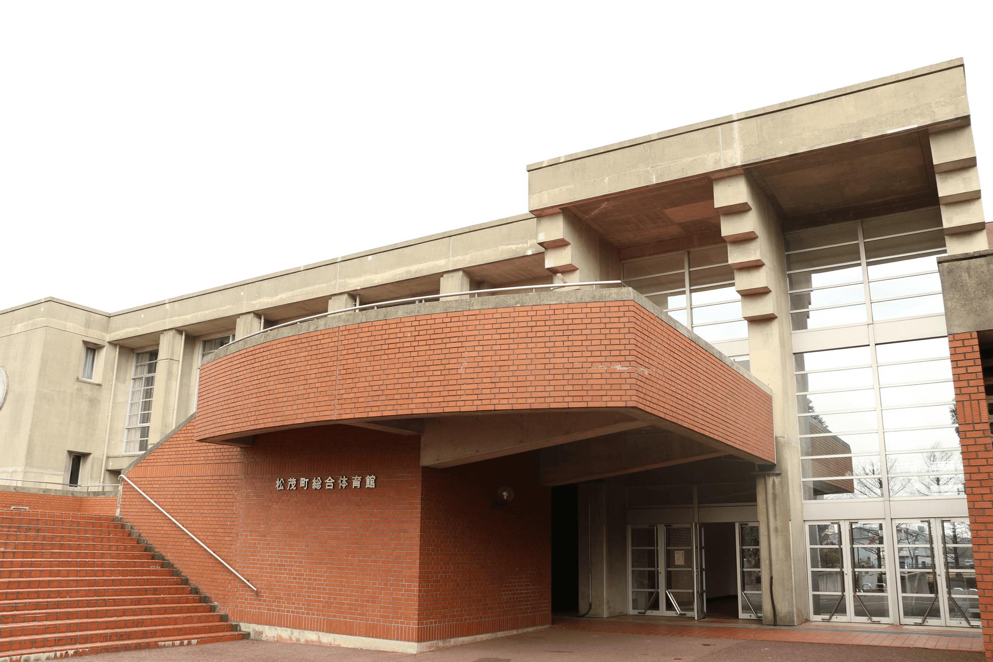 松茂総合体育館 外観